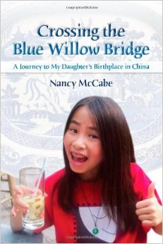 willow_bridge_cover